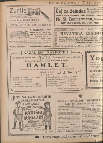 Hamlet Tragedija u pet čina