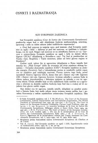 Sud Evropskih zajednica : Vladimir Đuro Degan - zbirka knjiga i članaka