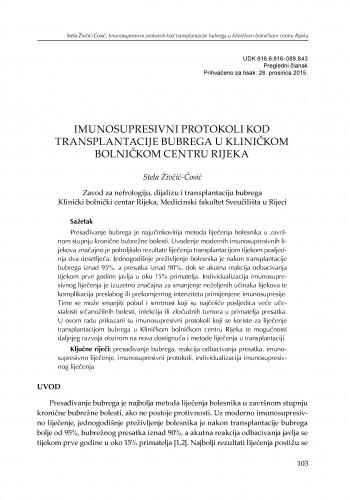 Imunosupresivni protokoli kod transplantacije bubrega u Kliničkom bolničkom centru Rijeka