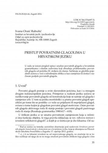Pristup povratnim glagolima u hrvatskom jeziku / Ivana Oraić Rabušić