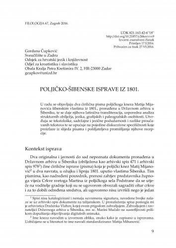 Poljičko-šibenske isprave iz 1801. / Gordana Čupković