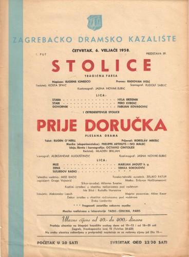 Stolice ; Prije doručka Tragična farsa ; Plesana drama