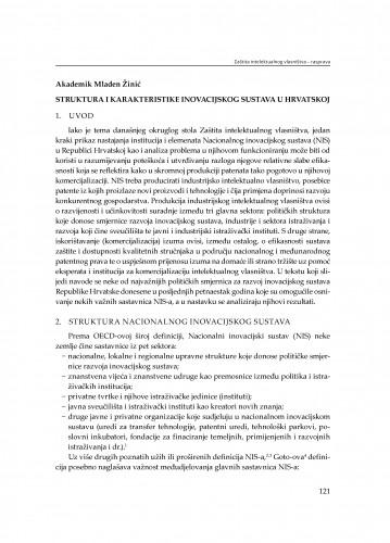 Struktura i karakteristike inovacijskog sustava u Hrvatskoj : [rasprava]