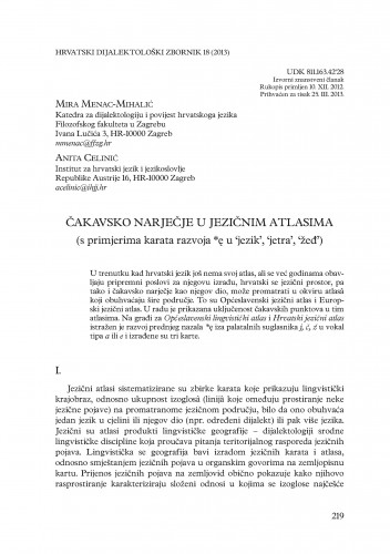 Čakavsko narječje u jezičnim atlasima (s primjerima karata razvoja *ę u 'jezik', 'jetra', 'žeđ')