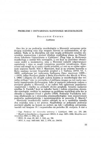 Problemi i ostvarenja slovenske muzikologije