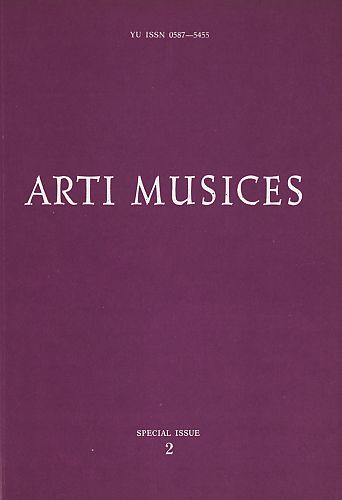 Special Issue (1979)2 : Arti musices