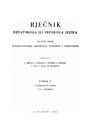 Sv. 75 : 1 osamnaestoga dijela : 1. taj-testament : Rječnik hrvatskoga ili srpskoga jezika