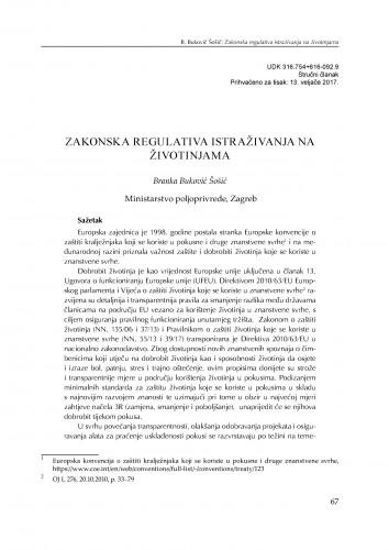 Zakonska regulativa istraživanja na životinjama
