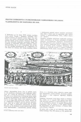 Pravno ustrojstvo i funkcioniranje darđanskog i beljskog vlastelinstva od nastanka do 1918. godine