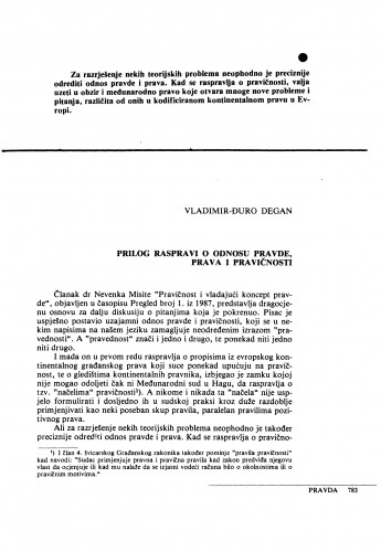 Prilog raspravi o odnosu pravde, prava i pravičnosti : Vladimir Đuro Degan - zbirka knjiga i članaka