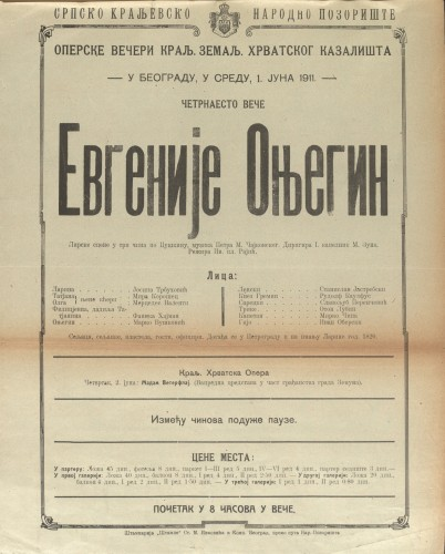 Evgenije Onjegin Lirske scene u tri čina