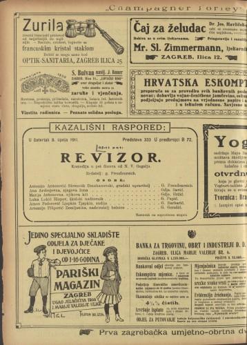 Revizor : Komedija u pet činova