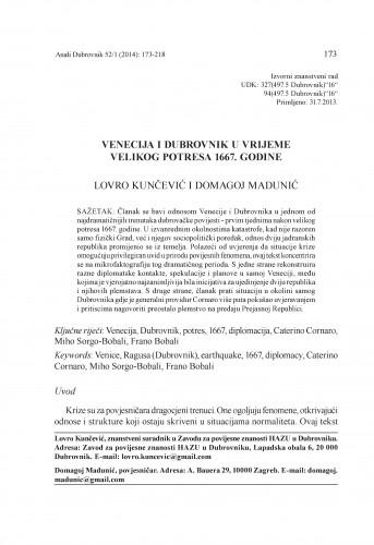 Venecija i Dubrovnik u vrijeme velikog potresa 1667. godine / Lovro Kunčević, Domagoj Madunić