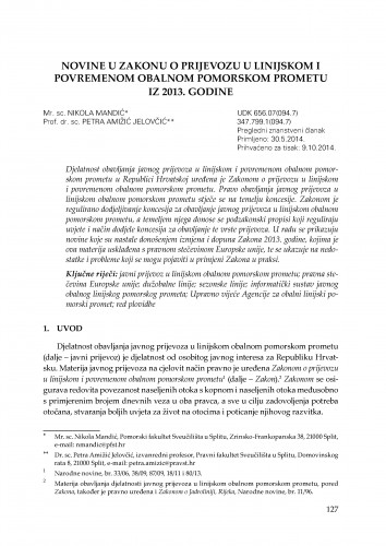 Novine u Zakonu o prijevozu u linijskom i povremenom obalnom pomorskom prometu iz 2013. godine
