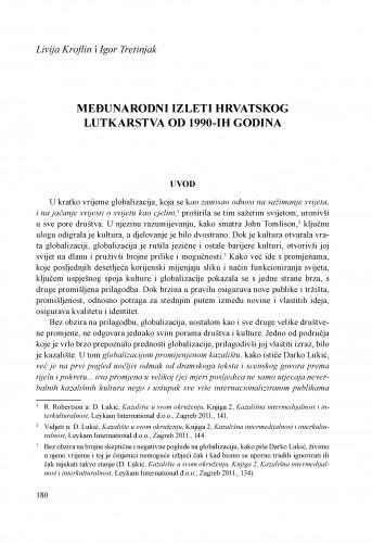 Međunarodni izleti hrvatskog lutkarstva od 1990-ih godina
