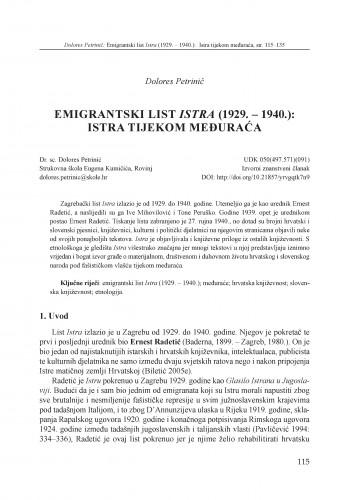 Emigrantski list Istra (1929.-1940.): Istra tijekom međuraća