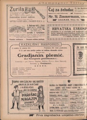 Gradjanin plemić Komedija u pet činova  =  Le bourgeois gentilhomme