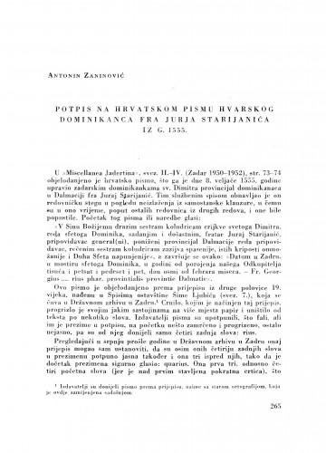 Potpis na hrvatskom pismu hvarskog dominikanca fra Jurja Starijanića iz g. 1555.