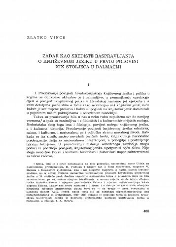 Zadar kao središte raspravljanja o književnom jeziku u prvoj polovini XIX stoljeća u Dalmaciji