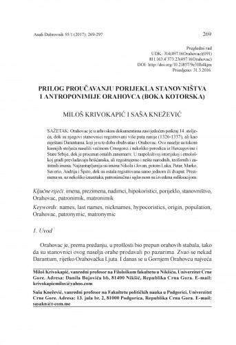 Prilog proučavanju porijekla stanovništva i antroponimije Orahovca (Boka kotorska) / Miloš Krivokapić, Saša Knežević