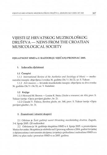 Djelatnost HMD-a u razdoblju siječanj-prosinac 2005.