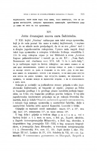 Jošte dvanaest snova cara šahinšaha : [opisi i izvodi iz nekoliko jugoslavenskih rukopisa u Pragu] / Jiři Polívka