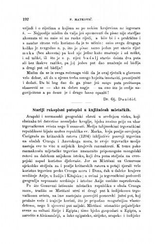 Stariji rukopisni putopisi u knjižnicah mletačkih : [književna obznana] : RAD