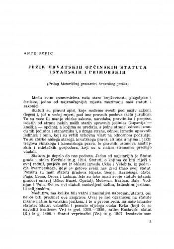 Jezik hrvatskih općinskih statuta istarskih i primorskih