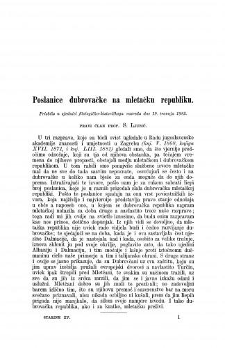Poslanice dubrovačke na mletačku republiku / Sime Ljubić