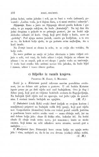 Bilješke iz raznih krajeva : božićni blagdani : Zbornik za narodni život i običaje