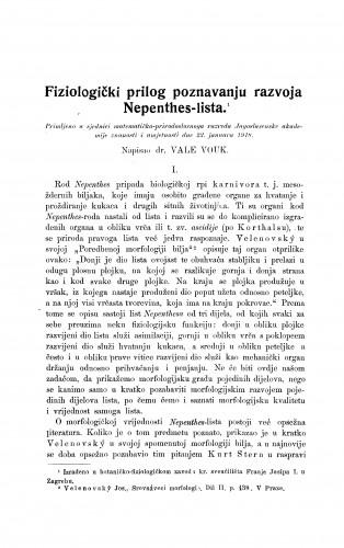 Fiziologički prilog poznavanju Nepenthes-lista