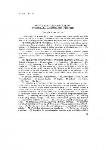 Arbitražni ugovor nakon poništaja arbitražne odluke