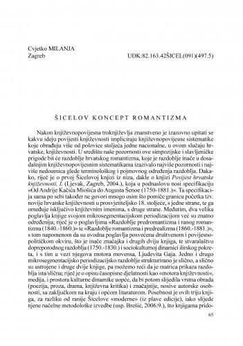 Šicelov koncept romantizma : Radovi Zavoda za znanstveni rad Varaždin