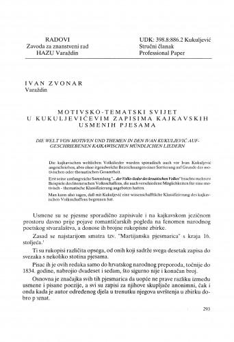 Motivsko-tematski svijet u Kukuljevićevim zapisima kajkavskih usmenih pjesama : Radovi Zavoda za znanstveni rad Varaždin