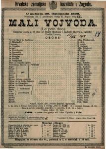 Mali vojvoda Komična opera u tri čina / uglazbio Lecocq