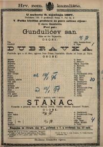 Gundulićev san Slika / od Ive Vojnovića