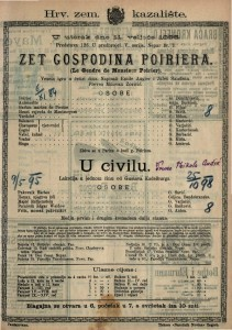 Zet gospodina Poiriera ; U civilu Vesela igra u četiri čina ; Lakrdija u jednom činu / Napisali Emile Augier i Jules Sandeau  =  Le Gendre de Monsieur Poirier
