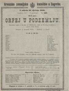 Orfej u pozemlju burleskna opera u tri čina / od Offenbacha