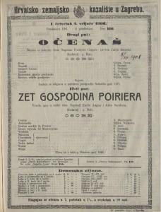 Zet gospodina Poiriera vesela igra u četiri čina / napisali Emile Augier i Jules Sandeau