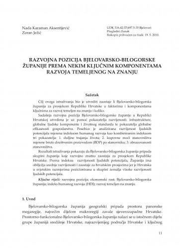 Razvojna pozicija Bjelovarsko-bilogorske županije prema nekim ključnim komponentama razvoja temeljenog na znanju