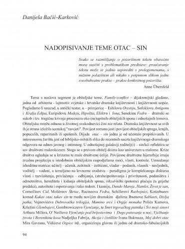Nadopisivanje teme otac - sin : Krležini dani u Osijeku