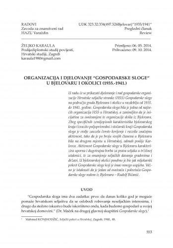 Organizacija i djelovanje