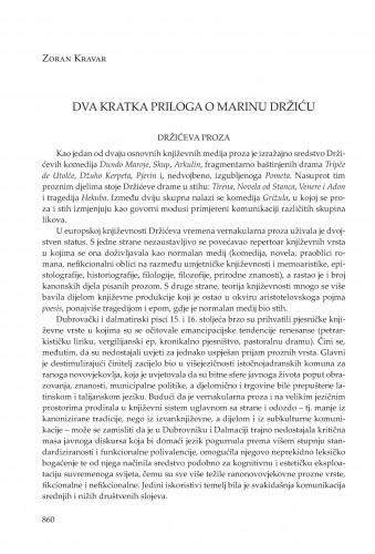 Dva kratka priloga o Marinu Držiću