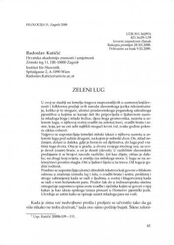 Zeleni lug : Filologija : časopis Razreda za filološke znanosti Hrvatske akademije znanosti i umjetnosti