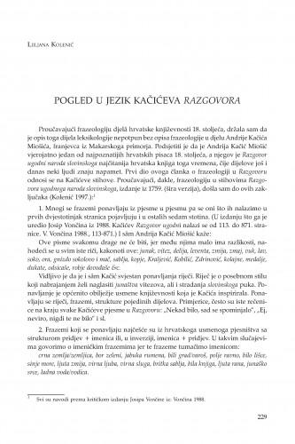 Pogled u jezik Kačićeva Razgovora