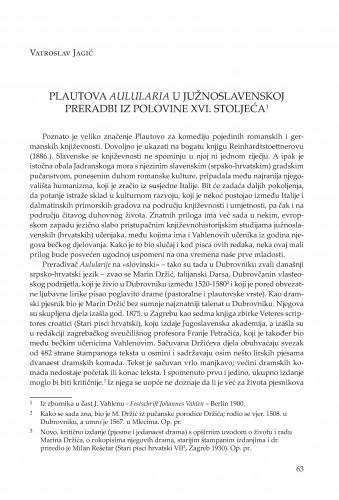 Plautova Aulularia u južnoslavenskoj preradbi iz polovine XVI. stoljeća