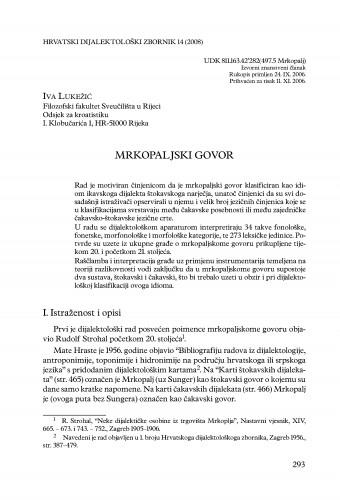 Mrkopaljski govor : Hrvatski dijalektološki zbornik