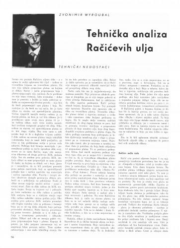 Tehnička analiza Račičevih ulja : Bulletin Instituta za likovne umjetnosti Jugoslavenske akademije znanosti i umjetnosti