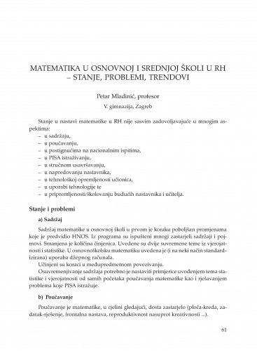 Matematika u osnovnoj i srednjoj školi u RH - stanje, problemi, trendovi