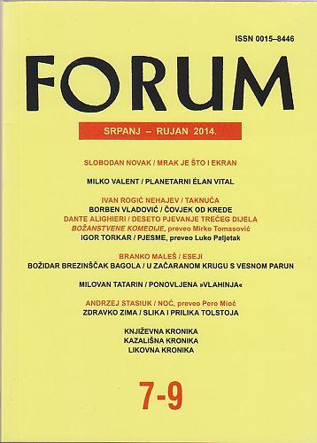 Forum : mjesečnik Razreda za književnost Hrvatske akademije znanosti i umjetnosti.